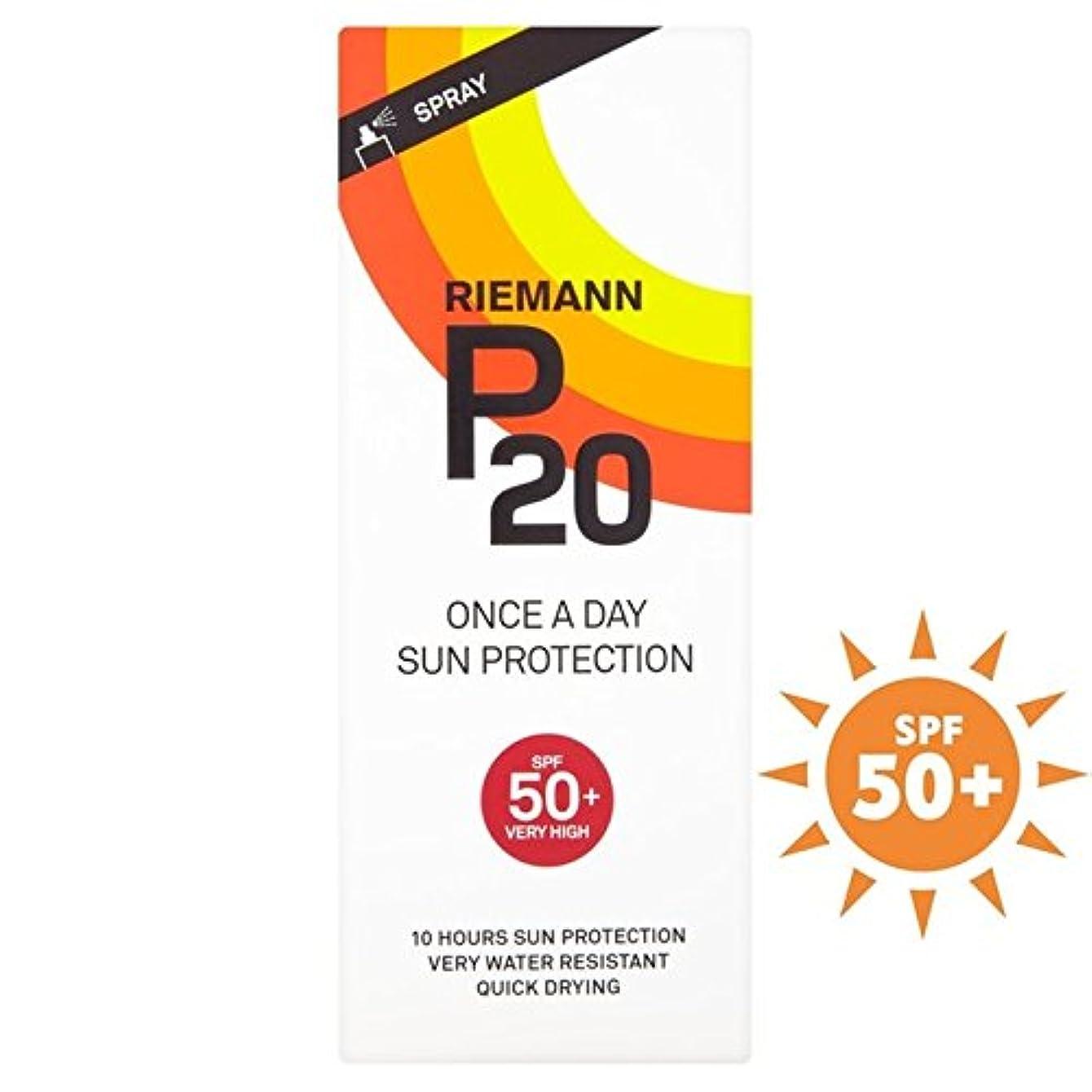 鎖レールバットリーマン20の50 + 1日/ 10時間の保護200ミリリットル x4 - Riemann P20 SPF50+ 1 Day/10 Hour Protection 200ml (Pack of 4) [並行輸入品]