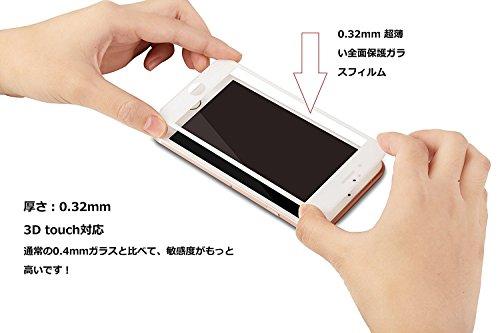 COO iPhone 6 iPhone 6s 強化ガラスフィルム 液晶保護フィルム ガラスフィルム 全面液晶保護 3Dラウンドエッジ加工 0.32mm(3D Touch対応) 硬度9H 指紋防止 飛散防止加工 (iPhone 6/6s 4.7inch, ホワイト)