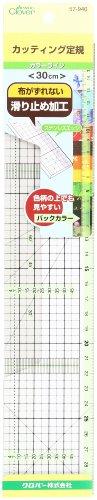 Clover カッティング定規 カラーライン 30cm 57-940