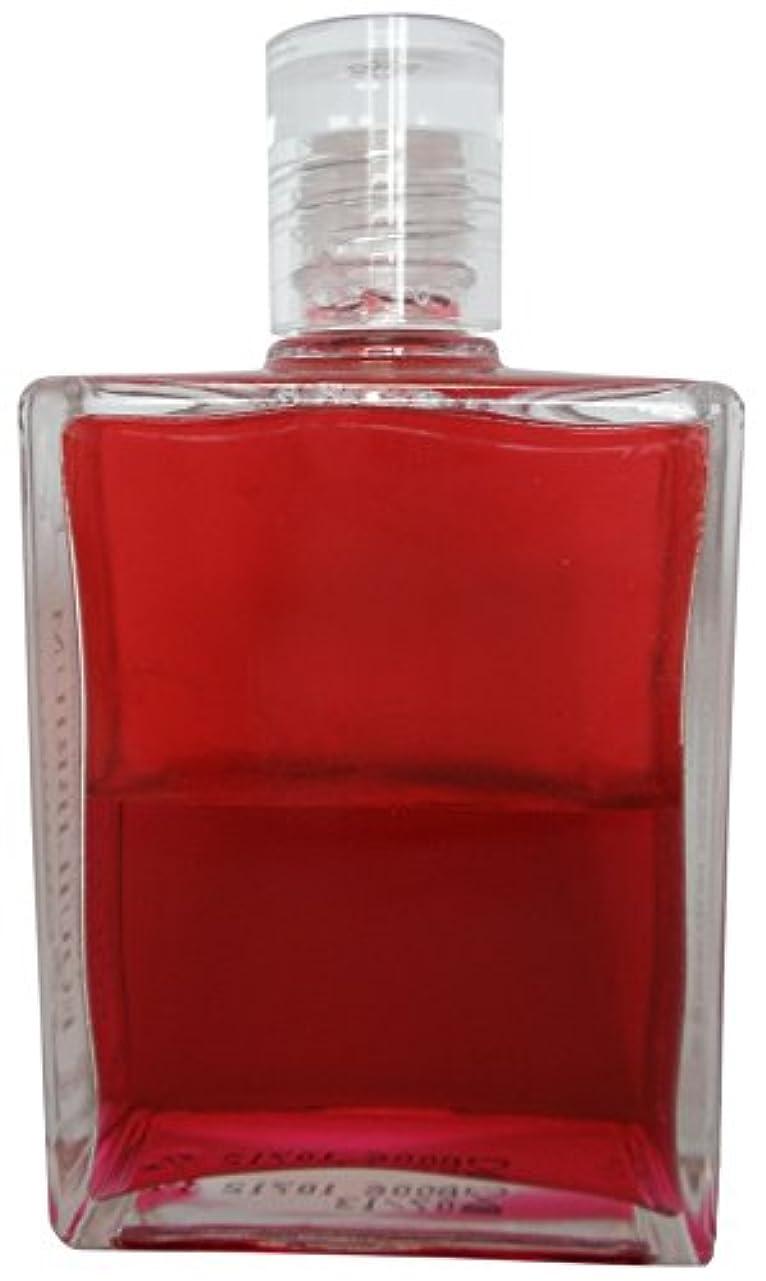 おもしろい警報ピンクB6エナジーボトル オーラーソーマ イクイリブリアムボトル