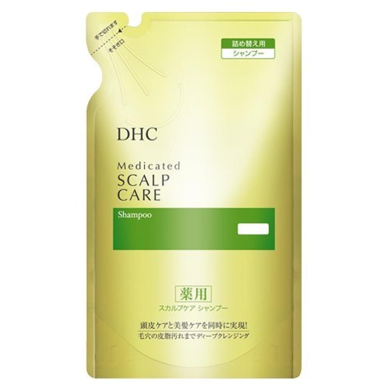 エリートパット構造的【医薬部外品】DHC薬用スカルプケア シャンプー 詰め替え用