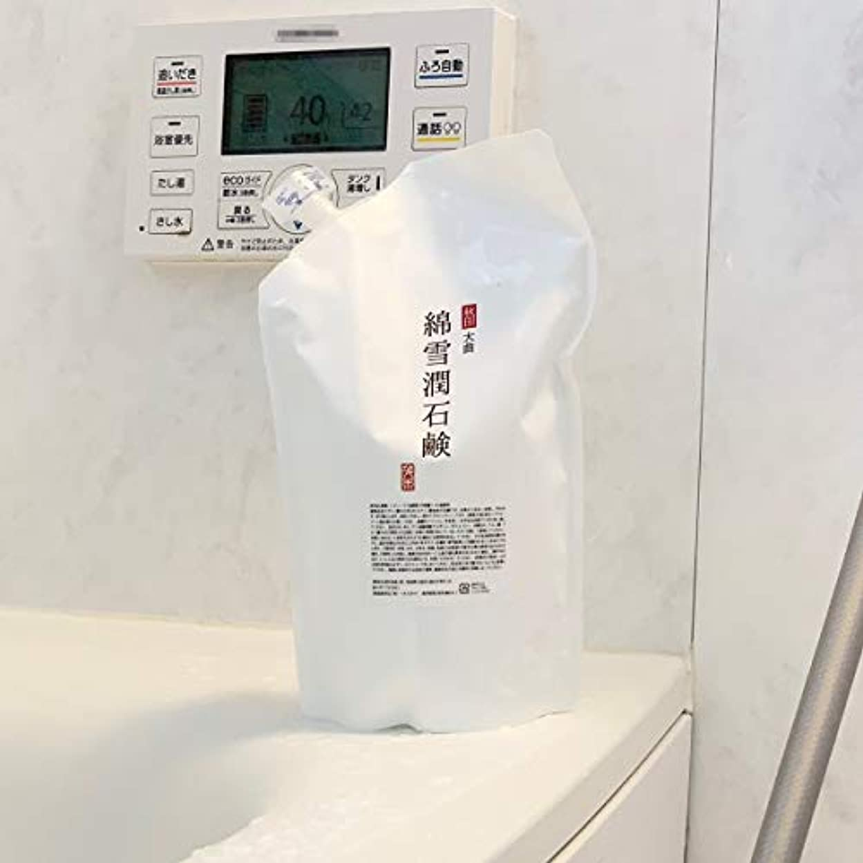 左スクレーパーより良い綿雪潤石鹸 700mL 2個セット