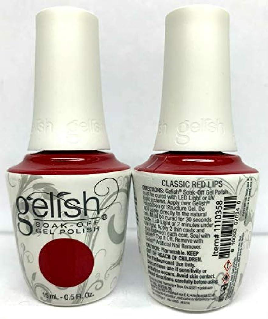 耕す行列休憩するHarmony Gelish - Forever Marilyn Fall 2019 Collection - Classic Red Lips - 15ml / 0.5oz