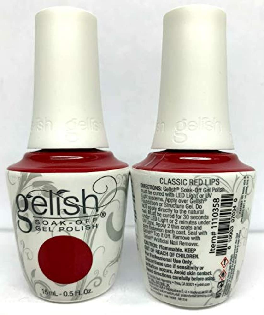 評判エスカレータースマートHarmony Gelish - Forever Marilyn Fall 2019 Collection - Classic Red Lips - 15ml / 0.5oz