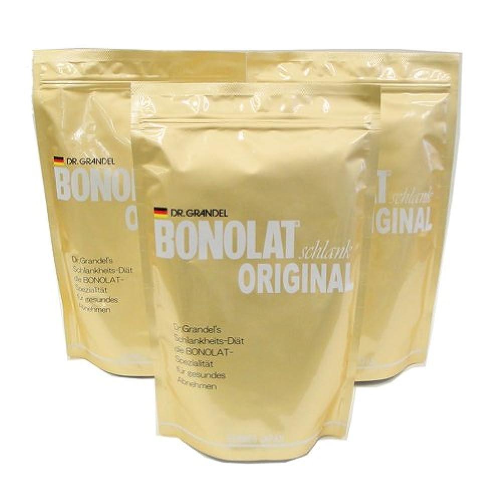 敬ペン母性ボノラート 600g×3袋セット(30g×60杯)無添加 乳プロテイン 置き換え シェイク
