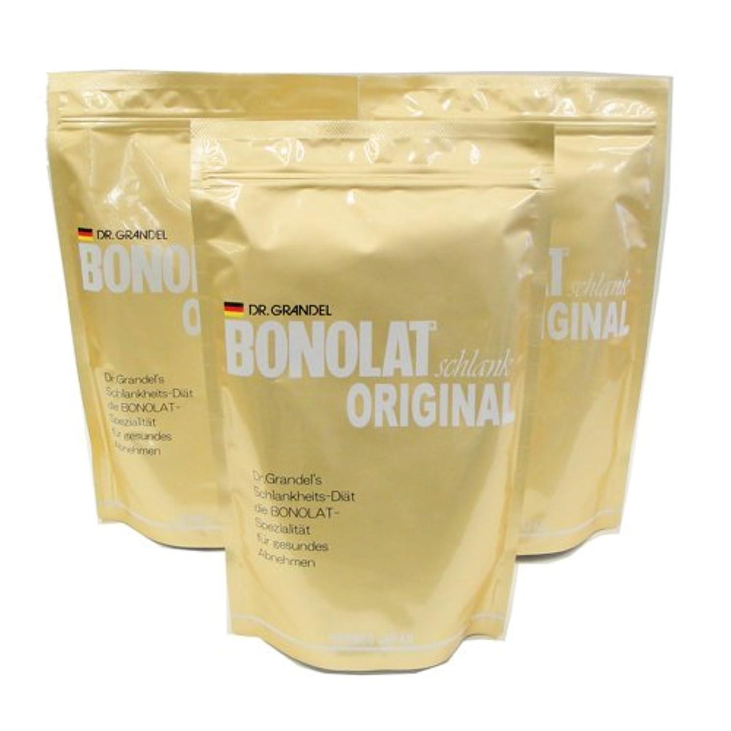 規定熟達した血まみれボノラート 600g×3袋セット(30g×60杯)無添加 乳プロテイン 置き換え シェイク