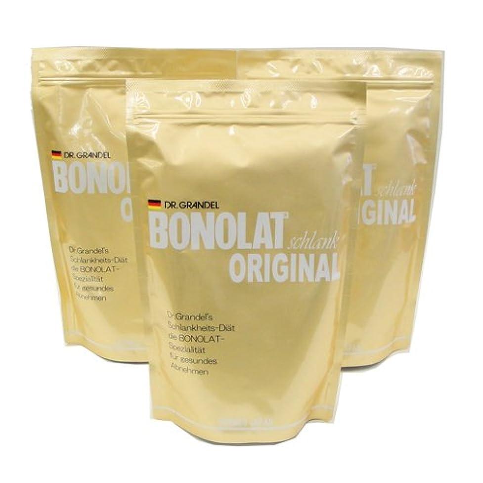 傾いた容疑者処理ボノラート 600g×3袋セット(30g×60杯)無添加 乳プロテイン 置き換え シェイク