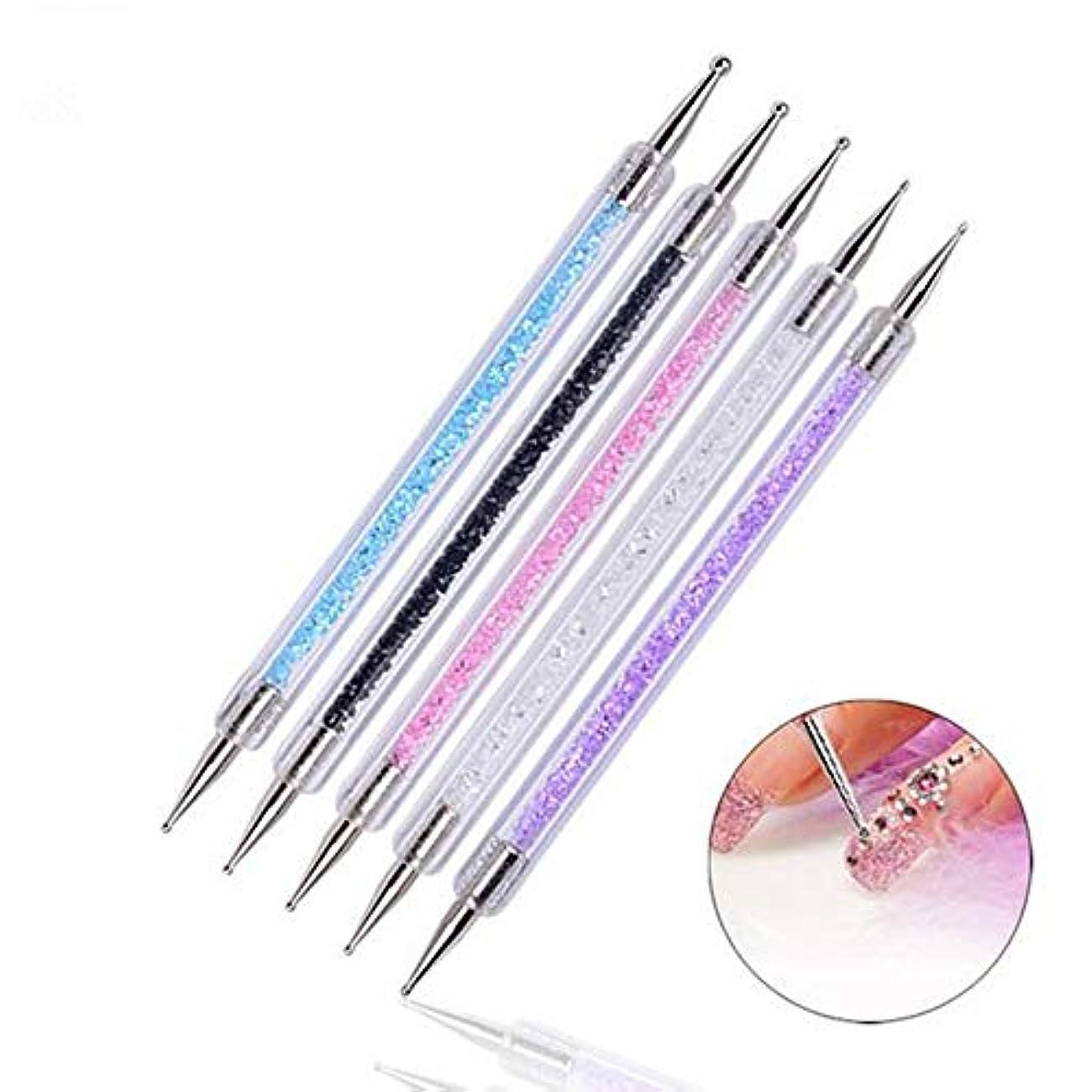 電極わかる気体のKingsie ネイルアートペン ドッティングペン 5本セット ラインストーン ドットペン ネイルデザイン マニキュアツール