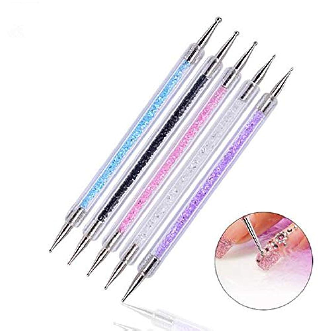 ヒューズ水平クレジットKingsie ネイルアートペン ドッティングペン 5本セット ラインストーン ドットペン ネイルデザイン マニキュアツール