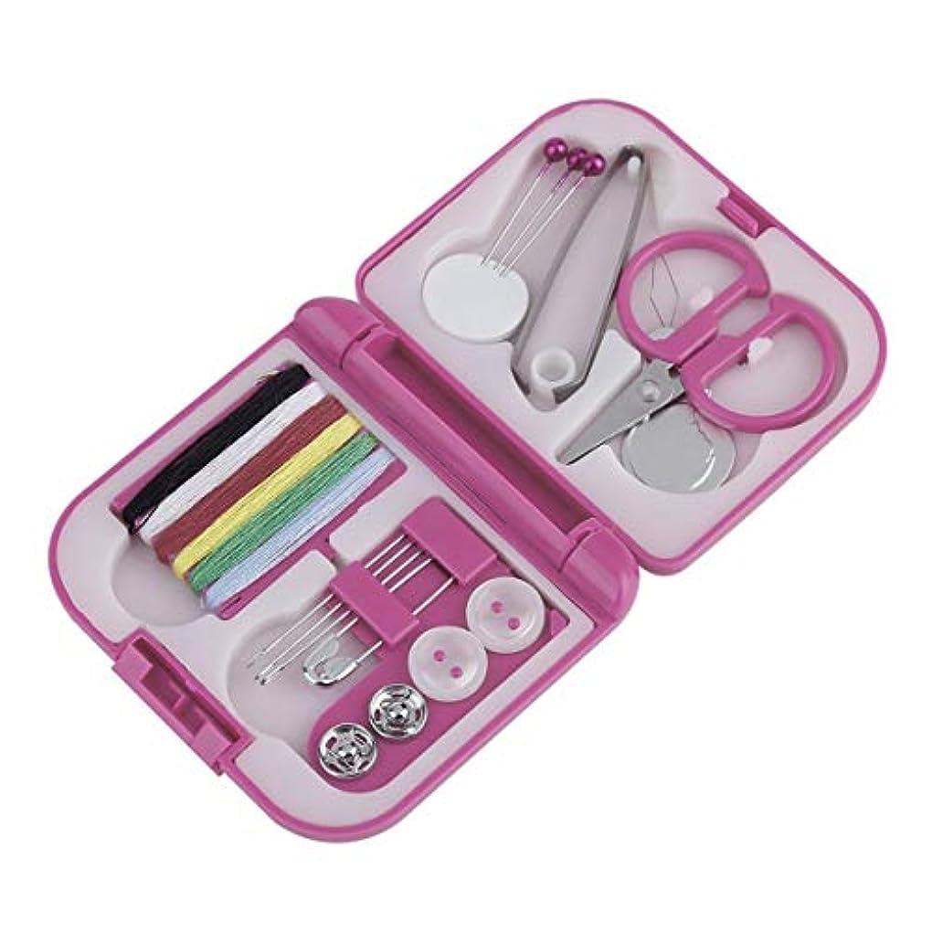 炎上薬剤師カンガルーBlackfell ピンクabsプラスチックポータブルコンパクトデザイン旅行縫製キットボックス針スレッドシザー指ぬきホームツール7 * 6.5 * 2センチ
