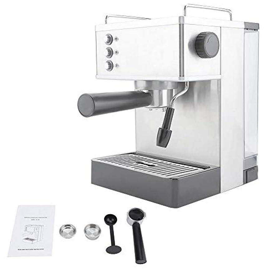 寝室を掃除する泣き叫ぶつぶやきコーヒーマシン、ステンレススチールエスプレッソコーヒーマシンコーヒーメーカー高圧イタリアポンプ(US Plug)