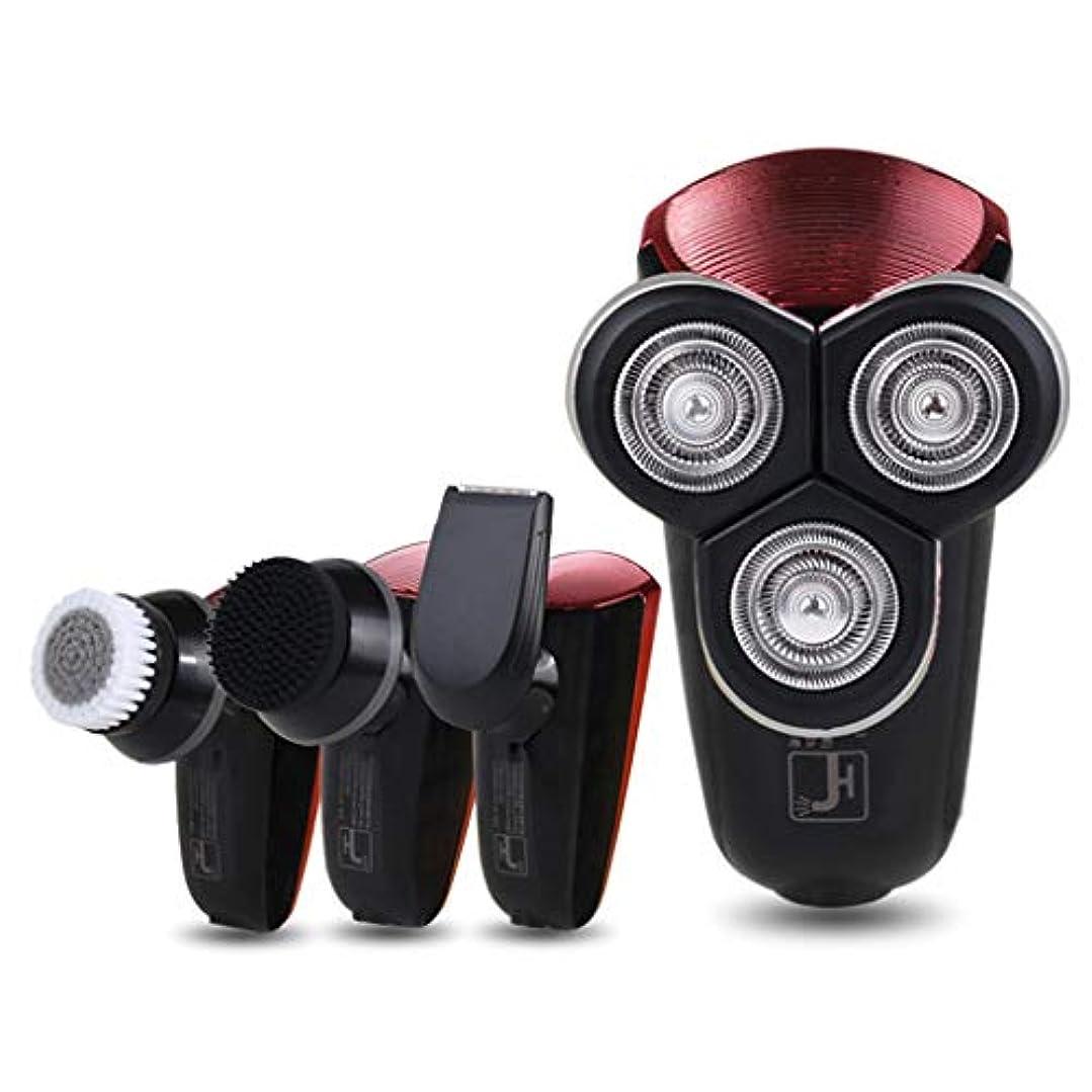 剪断転用電気のコードレスカミソリ、多機能メンズコードレスビアードトリマー/ヘアカット/クレンジング/コーナートリム、ギフト