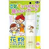 アレルブロック花粉ガードスプレー ママ&キッズ × 3個セット