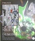 N.E.X.T.04 デモンベイン 1/144 DEMONBANE