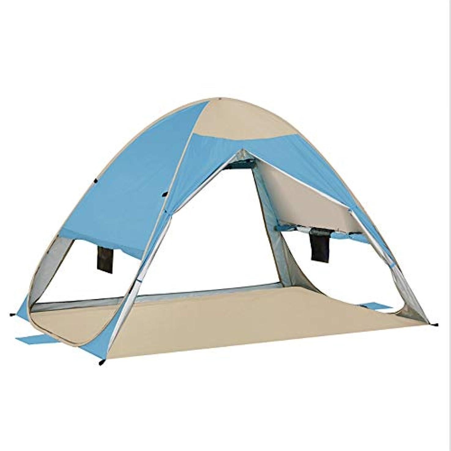 工業化するロール周術期Feelyer ポータブル通気性テントビーチテント防水UVプロテクション折りたたみ式デザイン軽量ビーチに適してビーチ屋外ディナー 顧客に愛されて (色 : 青)