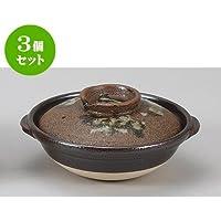 山下工芸 UK 18-8 菊渕シュガーポット 7人用 360cc 120162003