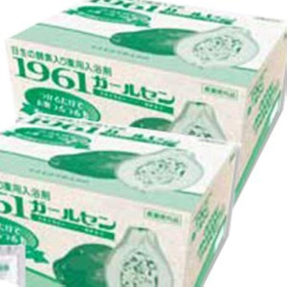 円形白菜火山学日本生化学 薬用入浴剤 1961ガールセン (20g×60包)×2箱 (医薬部外品)