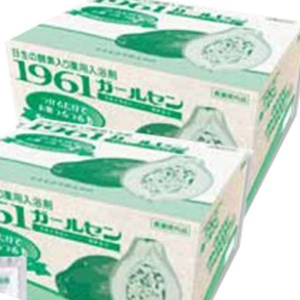 公パースブラックボロウチップ日本生化学 薬用入浴剤 1961ガールセン (20g×60包)×2箱 (医薬部外品)