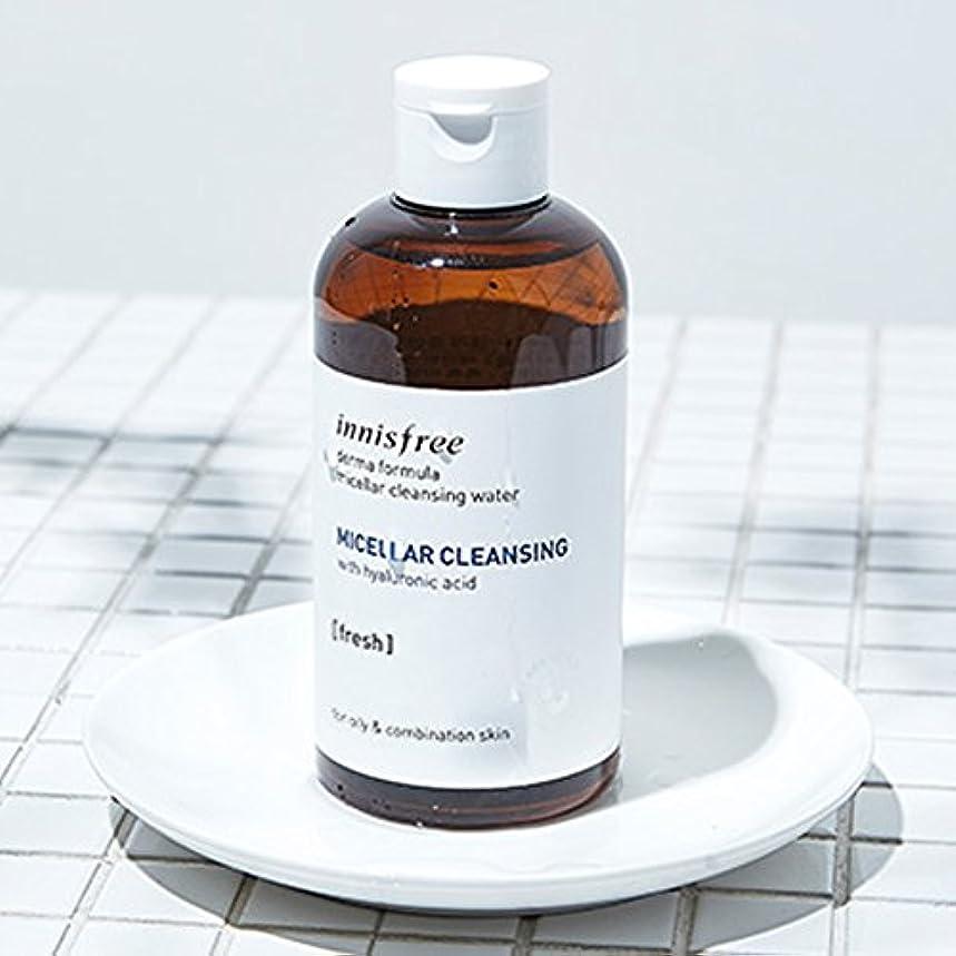 モトリールー後世イニスフリーダーマフォーミュラミセルクレンジングウォーター250ml Innisfree Derma Formula Micellar Cleansing Water 250ml [海外直送品][並行輸入品] (#2. Fresh)