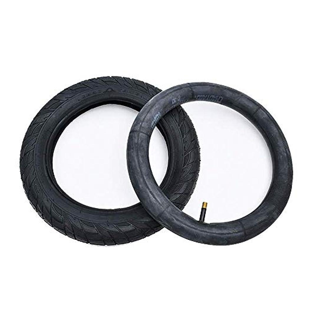 罹患率作曲するぜいたく滑り止め、耐摩耗性、インフレータブルインナーおよびアウタータイヤ、12インチ12 1 / 2x21 / 4、チャイルドバイクタイヤの交換に適しており、簡単に取り付けられます