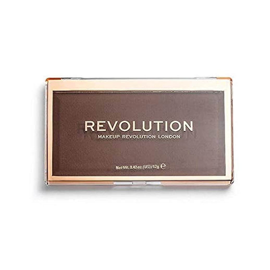 ハム行方不明鳴り響く[Revolution ] 回転マットベース粉末P15 - Revolution Matte Base Powder P15 [並行輸入品]