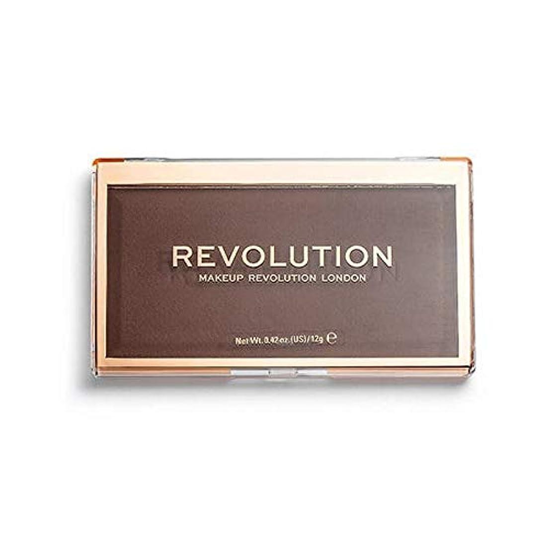 ハンサム若い難破船[Revolution ] 回転マットベース粉末P15 - Revolution Matte Base Powder P15 [並行輸入品]