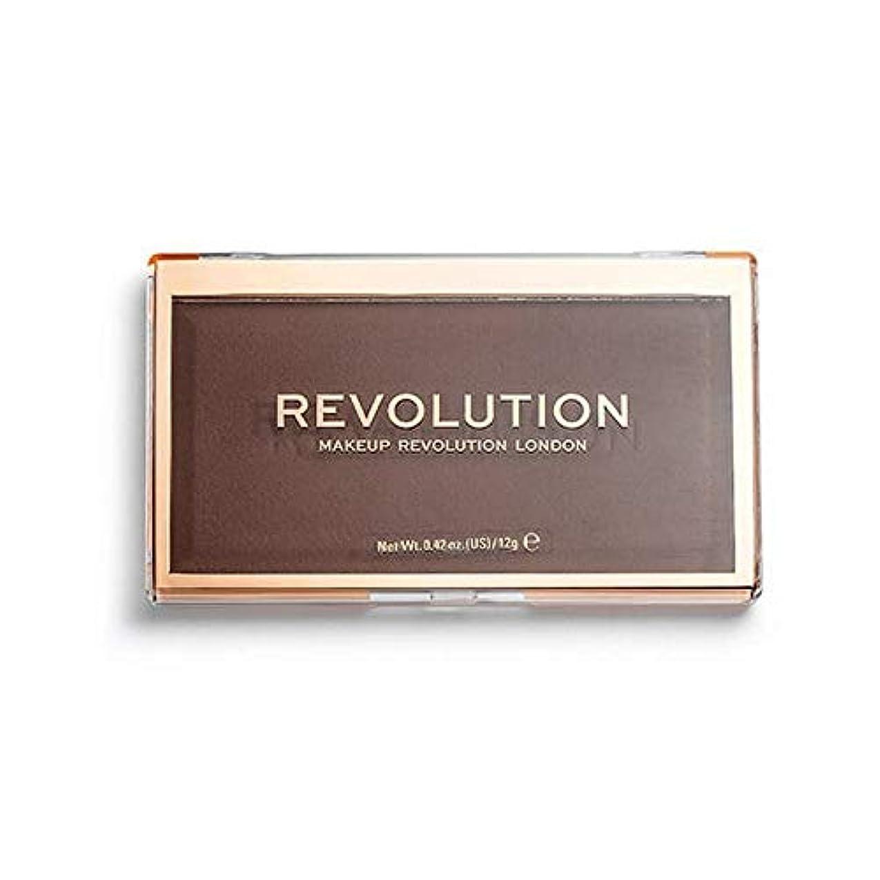 面白いこんにちは法的[Revolution ] 回転マットベース粉末P15 - Revolution Matte Base Powder P15 [並行輸入品]