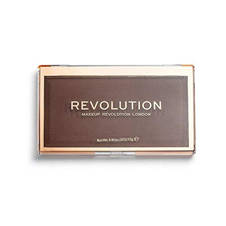 教え実験的説明[Revolution ] 回転マットベース粉末P15 - Revolution Matte Base Powder P15 [並行輸入品]