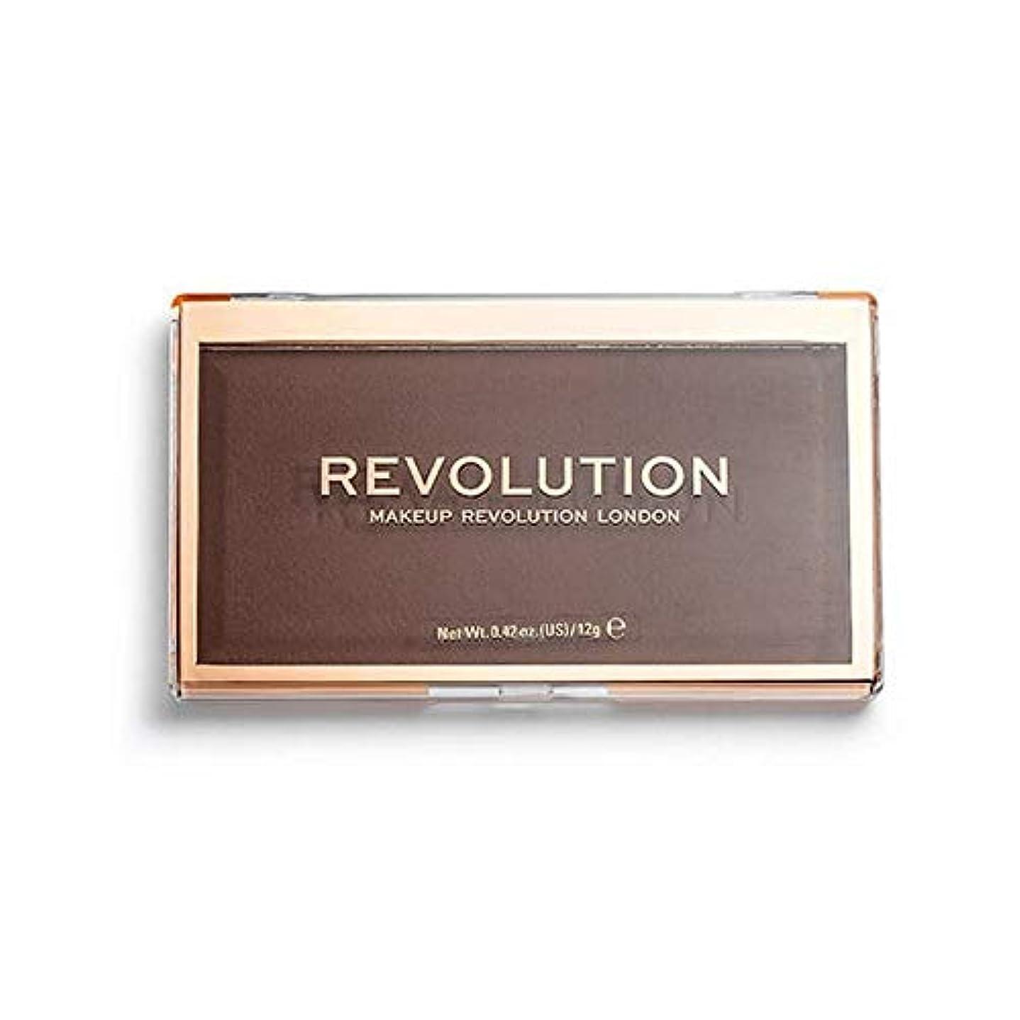 燃やす自然公園原始的な[Revolution ] 回転マットベース粉末P15 - Revolution Matte Base Powder P15 [並行輸入品]