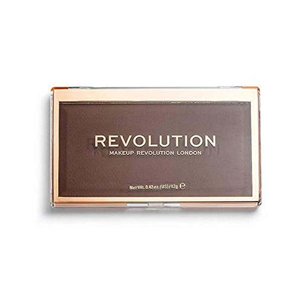 季節許容潮[Revolution ] 回転マットベース粉末P15 - Revolution Matte Base Powder P15 [並行輸入品]