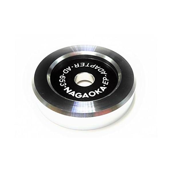 ナガオカ レコードアクセサリ EPアダプター A...の商品画像