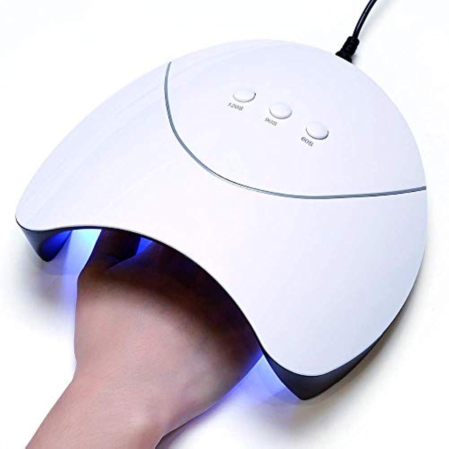 環境に優しい飛ぶ地区LEDネイルドライヤー UVライト 硬化ライト ジェルネイル USB式 タイマー設定可能 手足とも使える 赤外線人感センサー レジン用 36W