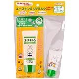 ユースキンS UVミルク SPF25 PA++_ミッフィーデザイン