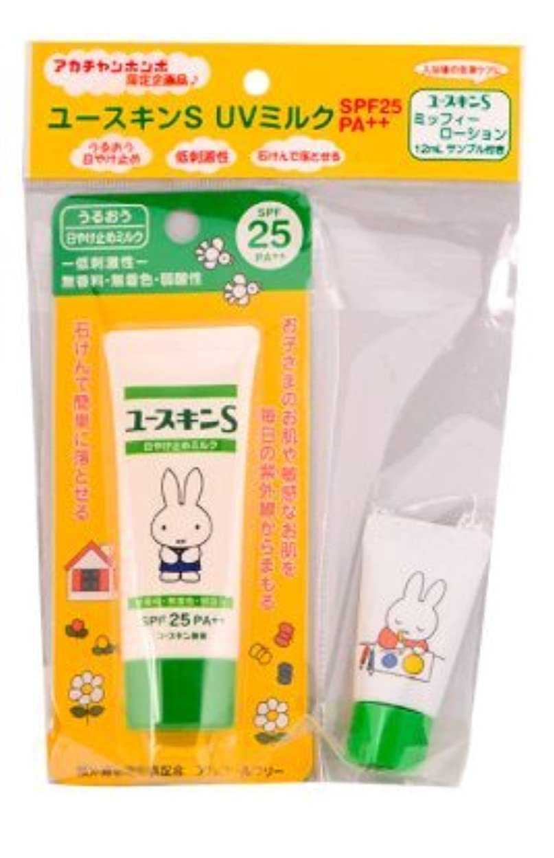 考慮申請中分泌するユースキンS UVミルク SPF25 PA++_ミッフィーデザイン