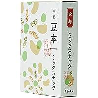 豆本(ミックスナッツ) 45g入