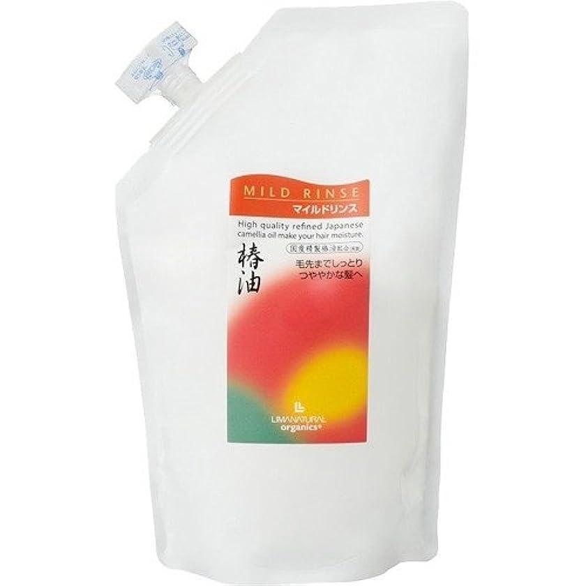 リマナチュラル オーガニック マイルドリンス 詰替用 500mL 椿油リンス
