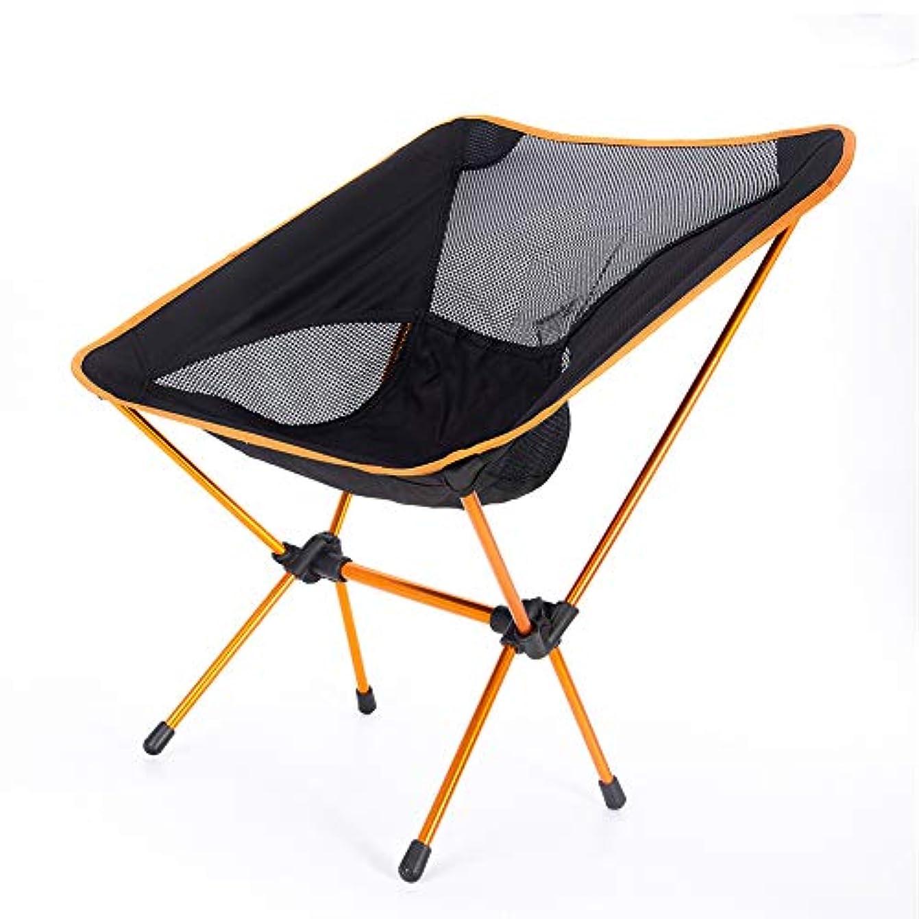 愚かな良心的ライバルAPIE コンパクトチェア アルミ合金&軽量 テーブル アウトドアチェア 背もたれ バーベキュー レジャーチェア (折りたたみ椅子)