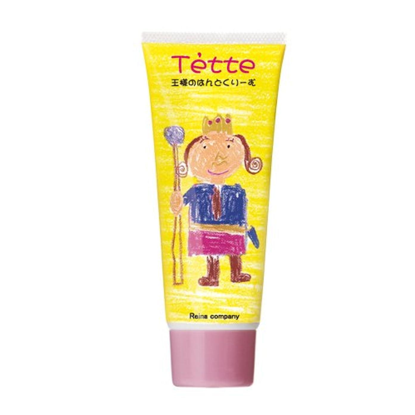 おもちゃ野菜下線Tette(テッテ) 王様のハンドクリーム 65g