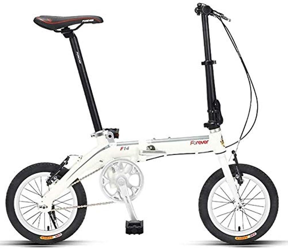 環境に優しい丁寧心のこもったミニ折りたたみ自転車、自転車、衝撃吸収大人14 inSingle速度折り畳み式自転車学生軽量折りたたみ自転車