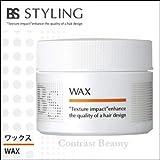【X4個セット】 アリミノ BSスタイリング WAX 110g