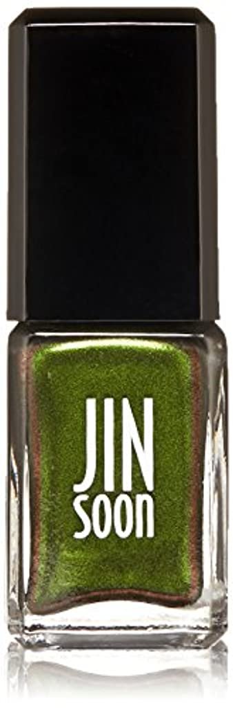 防止穀物用量JINsoon Nail Lacquer - #Epidote 11ml/0.37oz