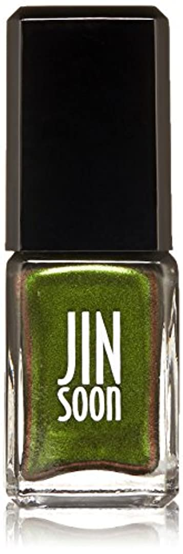 JINsoon Nail Lacquer - #Epidote 11ml/0.37oz