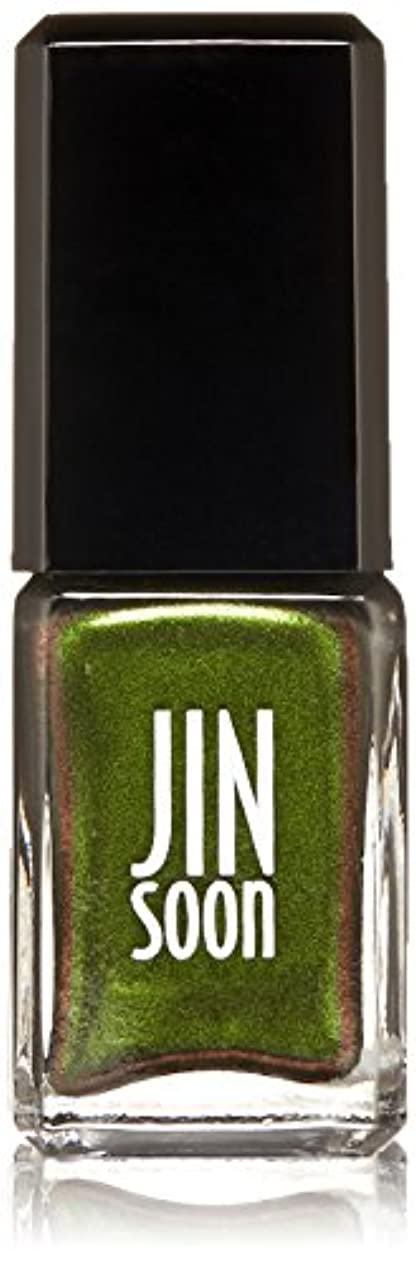 チーズ唇寝室JINsoon Nail Lacquer - #Epidote 11ml/0.37oz