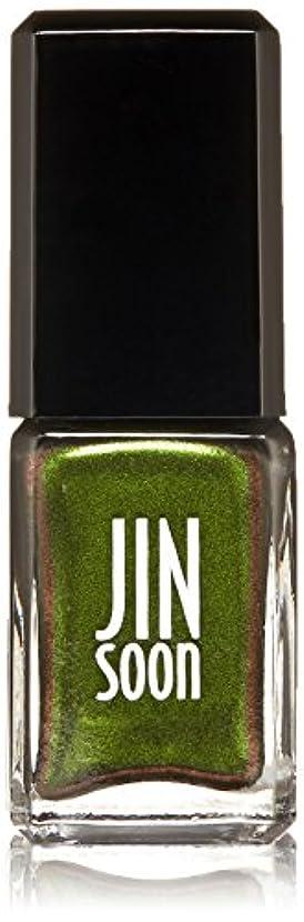 原油スキップ定義JINsoon Nail Lacquer - #Epidote 11ml/0.37oz