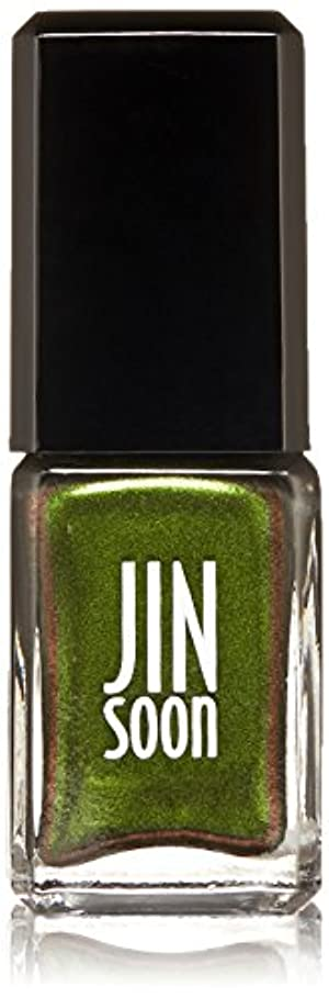 目の前のほんのおんどりJINsoon Nail Lacquer - #Epidote 11ml/0.37oz