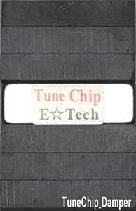 TuneChip_Damper(2個入り) 車 ショック 乗り心地 フラット感 突き上げ ガタガタ 改善 向上 燃費向上 エンジンレスポンスアップ カー用品 チューニング グッズ 2020年新製品