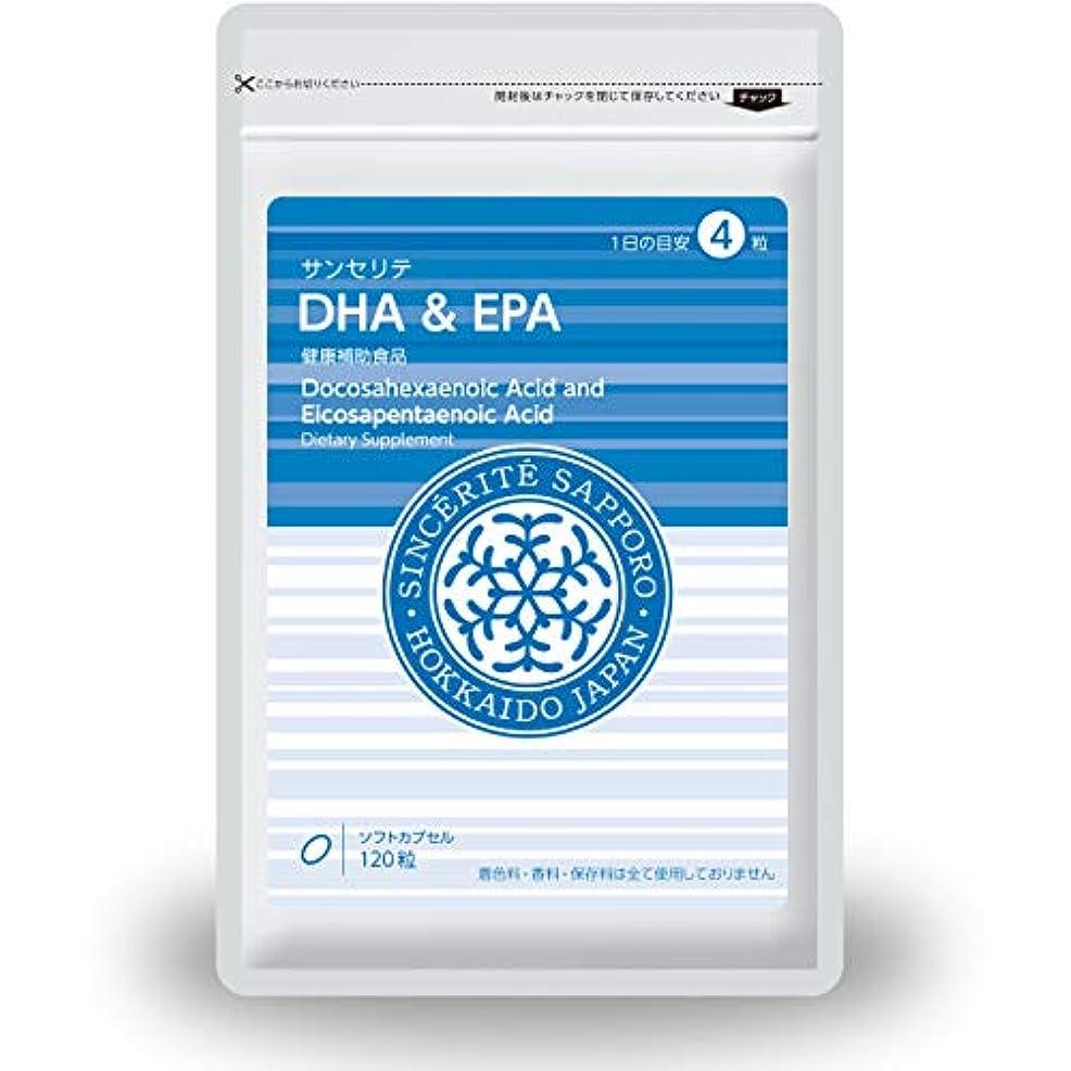 シティ電子初心者DHA&EPA[送料無料][DHA]433mg配合[国内製造]しっかり★30日分
