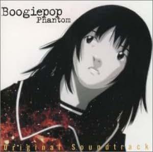 ブギーポップは笑わない ~Boogiepop Phantom ― オリジナル・サウンドトラック