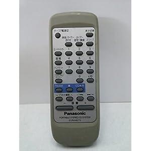 パナソニック オーディオリモコン EUR648279
