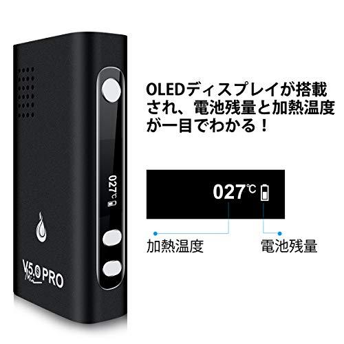 FLOWERMATE V5.0S Pro 加熱式タバコ ヴェポライザー B07QKJHYM2 1枚目
